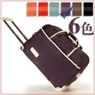 旅行包 女行李包男大容量拉杆包韓版手提包休閑折疊登機箱包旅行袋