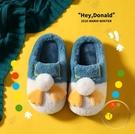 棉拖鞋 女室內可愛毛絨情侶家居拖鞋冬天家用兒童卡通男棉拖秋冬季-凡屋