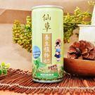 仙草植物奶210ml/罐...