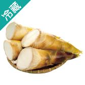 【台灣】烏殼綠竹筍1支(700g±5%/支)【愛買冷藏】