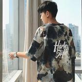 2018新款夏季迷彩男士短袖五分t恤圓領韓版潮流七分寬松學生日系