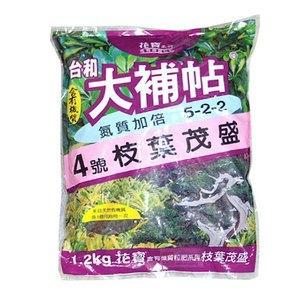 花寶 台和大補帖 4號枝葉茂盛 1.2kg【康鄰超市】