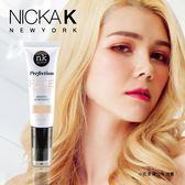 美國 Nicka.K 細緻滑順底妝-魔法美顏霜 30g ◆86小舖 ◆
