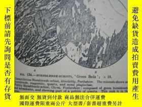 二手書博民逛書店外文原版9罕見巖變 對岩石羣的變遷的研究Metamorphism