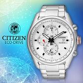 CITIZEN 星辰手錶專賣店 CA0360-58A 男錶 Eco-Drive光動能 不鏽鋼錶殼錶帶 強化礦物玻璃鏡面 防水100米