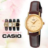 CASIO手錶專賣店 卡西歐  LTP-1095Q-9A 女錶 指針  強力防刮礦物玻璃 真皮錶帶