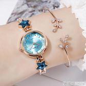 手錶手錶女韓版簡約防水星空鏈條少女心小錶盤學院風學生腕錶 繽紛創意家具