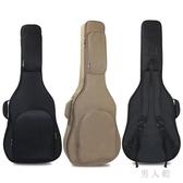 吉他包38寸40寸41寸背包加厚加棉套民謠古典琴個性學生用木吉他袋 zm4998『男人範』TW