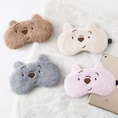 韓版卡通個性睡眠眼罩睡覺遮光 東京衣櫃