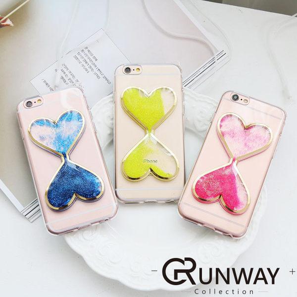 【R】韓國 夜光閃粉愛心沙漏 透明手機殼 蘋果 iPhone 7 iPhone8 Plus I7 iPhone 6 全包邊軟殼 保護殼
