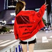 秋裝2019年新款紅色牛仔外套女復古港味百搭韓版寬鬆嘻哈夾克上衣