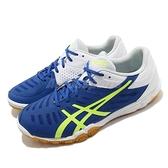 【六折特賣】Asics 桌球鞋 Attack Excounter 2 藍 白 膠底設計 男鞋 女鞋 運動鞋 【ACS】 1073A002400