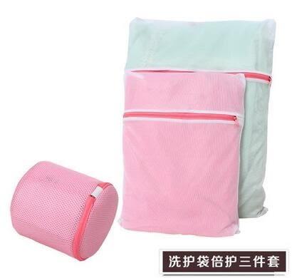 洗衣袋護洗袋套裝洗衣機專用網袋文胸袋內衣物加厚洗護袋大號