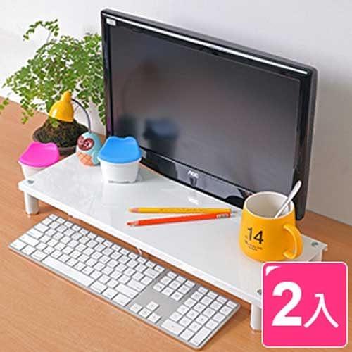 【方陣收納】高質烤漆金屬桌上螢幕架/鍵盤架RET-125(白色2入)