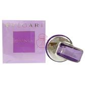 寶格麗 BVLGARI (紫水晶)花舞輕盈女性淡香水 65ML【岡山真愛香水化妝品批發館】