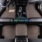 汽車絲圈腳墊通用易清洗經典車墊子地毯式單片可裁剪主副駕駛專用【八折促銷】