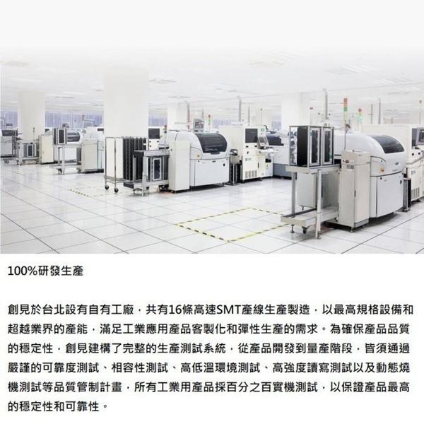 新風尚潮流 創見 伺服器記憶體 【TS1GLH72V6B】 工作站 ECC DDR4-2666 8GB