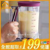 ✤宜家✤杯子蛋糕專用麵糊分配器 分液器 麵糊漏斗 batter dispenser 量杯