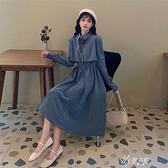長袖洋裝 長袖洋裝2020新款春秋季法式小眾收腰顯瘦裙子氣質襯衫裙 【快速出貨】