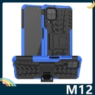 三星 Galaxy M12 輪胎紋矽膠套 軟殼 全包帶支架 二合一組合款 保護套 手機套 手機殼