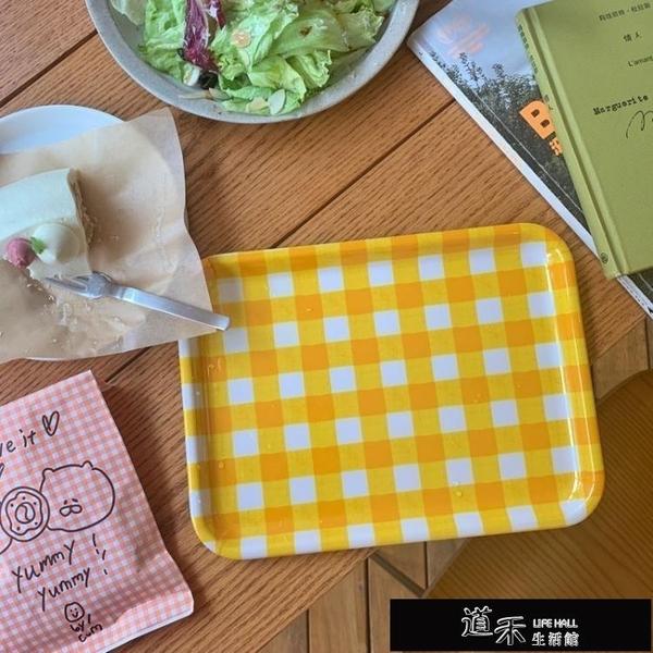 點心盤 托盤DT的店你們都在問的黃色格子托盤塑膠餐廳咖啡店小清新盤子擺件N 【全館免運】