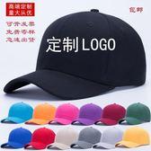 定制棒球帽廣告diy遮陽嘻哈漁夫帽男女印字刺繡logo訂做鴨舌帽子 熊貓本