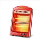 台式取暖器小金剛電暖器家用小太陽小型省電烤火爐辦公室宿舍節能 『極有家』 220v
