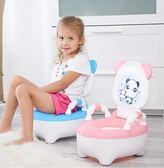 兒童坐便器軟墊馬桶男女寶寶便盆尿盆【奇趣小屋】