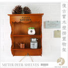 牆面收納架 兩層板掛勾實用展示收納櫃 原...