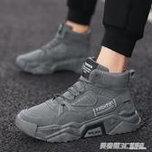 新款男鞋子冬季韓版潮流高筒鞋男士運動加絨保暖棉鞋休閒潮鞋 英賽爾