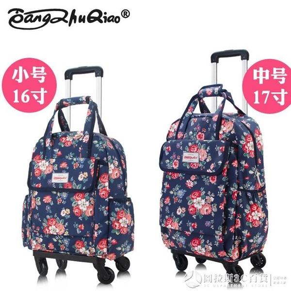 16寸17寸20寸登機防水印花手提萬向輪拉桿包旅行短途行李袋女包 圖拉斯3C百貨