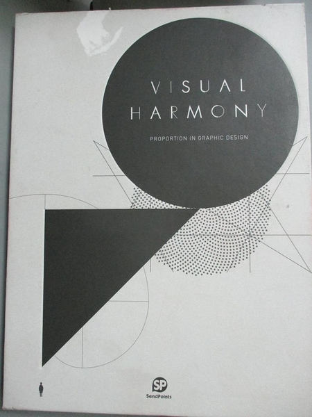 【書寶二手書T2/廣告_E4V】Visual Harmony_Lin Gengli (EDT)