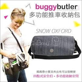 美國buggy butler 多功能收納包/推車置物袋/掛袋-單寧灰(牛仔限量款)[衛立兒生活館]