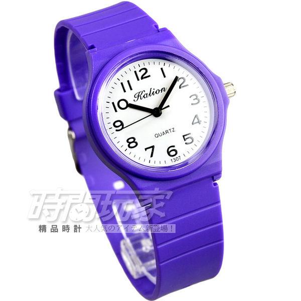 Kalion 馬卡龍繽紛彩色腕錶 圓錶 女錶 1307紫 防水手錶 兒童手錶 學生錶 皆適合佩戴 數字錶
