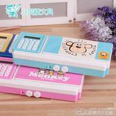 多功能計算器塑料筆盒密碼鎖文具盒小學生兒童鉛筆盒3577 居樂坊生活館
