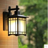 陽臺壁燈歐式防水復古戶外壁燈中式走廊過道室外簡約牆壁燈庭院燈