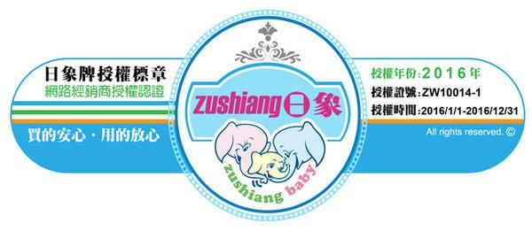 ★日象★勁潔2D充電式電鬍刀 ZOEH-5310A