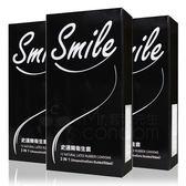 Smile 史邁爾 3 in 1 衛生套 12片裝  保險套 買三盒送一盒 (送完為止)三合一【套套先生】螺紋