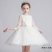 兒童禮服公主裙花童婚紗裙子女童蓬蓬紗裙洋裝【時尚大衣櫥】
