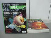 【書寶二手書T5/雜誌期刊_RIS】科學人_63~70期間_共8本合售_眼睛如何幫腦看?等