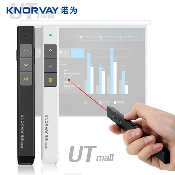 【UTmall】諾為N26C ppt翻頁筆 簡報筆 句 無線投影筆教學ppt鐳射遙控電子教鞭演示器#233