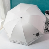 小清新雨傘女簡約晴雨兩用ins折疊黑膠遮陽傘防曬防紫外線太陽