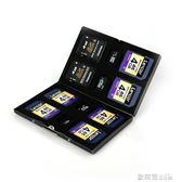 記憶卡收納盒 背包客金屬多色SD卡包單反相機SD CF內存卡盒手機TF卡收納整理包  歐萊爾藝術館