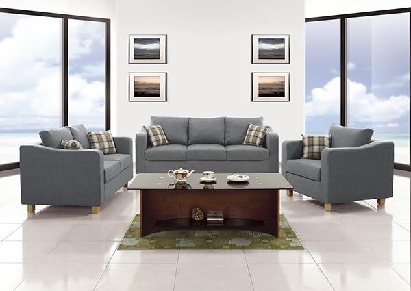 【南洋風休閒傢俱】沙發系列- 布料椅  造型椅 宇智布沙發_全組 (JH614-2)