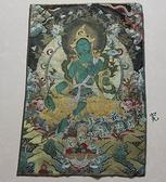 宗教佛像 刺繡版畫宣傳畫西藏唐卡刺繡畫 織錦布畫