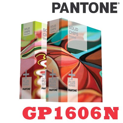 【必購網】PANTONE 專色色票 SOLID CHIPS Coated & Uncoated 2016最新版 一組兩本 GP1606N