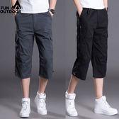 七分褲-有機純棉多口袋(男CBH025黑色/深灰兩色可選)  【德國-戶外趣】