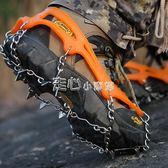 戶外用品冰爪防滑鞋套地套鋼鏈攀冰攀巖登山防滑8齒冰爪雪爪  走心小賣場