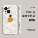 蘋果13手機殼新款iphone13promax套液態硅膠全包鏡頭高端防摔13pro網紅超薄個性創意mini情侶男女款潮牌