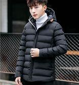 冬季男士外套 2019新款男士外套 潮流男裝 青年棉衣韓版修身連帽棉服 休閒男士加厚棉襖